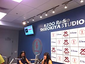 人気ラジオ番組の日米同時放送がスタート