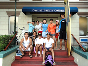 CPCでハワイ英語留学をお得に実現