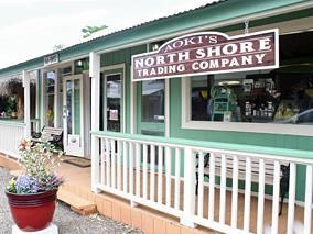 ノースの人気シェイブアイスがショップ開店