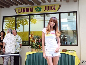 ラニカイ・ジュースがワイキキにオープン