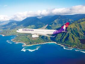 大自然を体感…ハワイ島旅行をプレゼント!