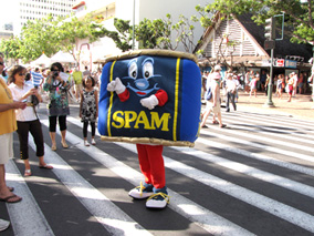 今年は5月!スパム・ジャムがやってくる