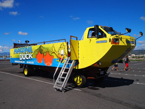 街も海も楽しめるダックツアーに新車両登場