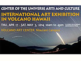 ハワイ島火山の麓で初の国際アート展が開催