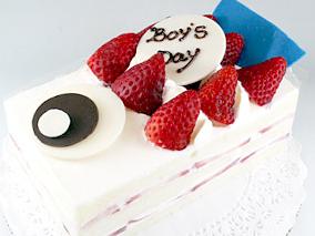 5月のイベントはクルクルのケーキで祝おう
