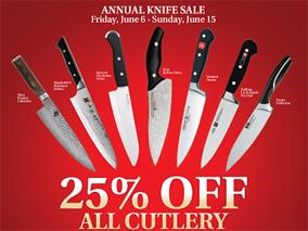 切れ味抜群の高級ナイフが今だけ25%オフ