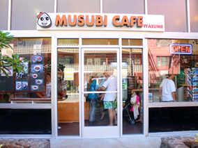 おむすびの人気店がムスビカフェをオープン