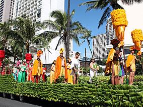 ハワイ文化を祝う華やかなお祭りが開催