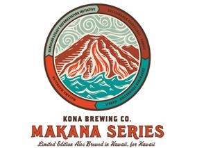 コナ・ブリューイングが限定ビールを発売