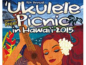 今年のウクレレピクニックはハワイ島で開催