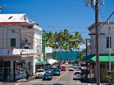 ハワイ島ヒロの旅をペア1組にプレゼント