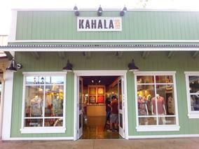 人気タウンのハレイワに「カハラ」誕生