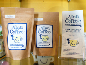 ヘルシーカフェに貴重なコーヒーが仲間入り