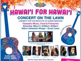 豪華ゲスト多数!ハワイアンコンサート開催