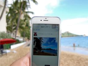 ハワイでWi-Fiルーター!体験モニター募集