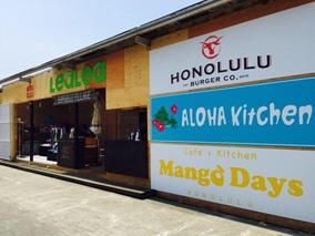 江ノ島にハワイを感じる「海の家」が登場