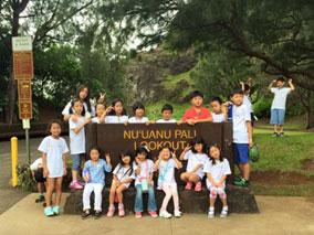 冬休みはハワイでプチ留学体験にトライ