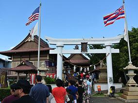 お雑煮も!ハワイの神社で日本の初詣を体験
