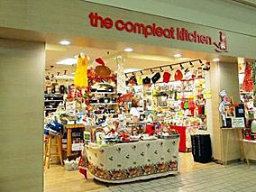 キッチン用品専門店で福袋をゲットしよう