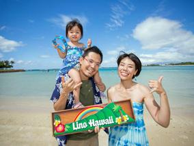 ハワイだから撮れる最高の笑顔をアルバムに