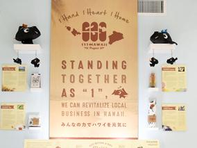 111ハワイの新公式ショールームがオープン