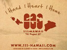 ハワイ活性化に貢献!ロコ企業を募集中