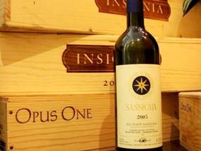 水曜日は極上イタリアンワインが50%オフ