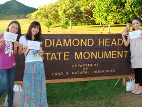 さわやか!朝イチのダイヤモンドヘッド登山