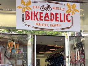 ワイキキ中心にレンタル自転車店が登場