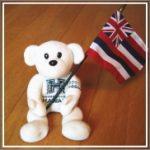 Annの素敵なハワイLife ☆ アロハロードBlog