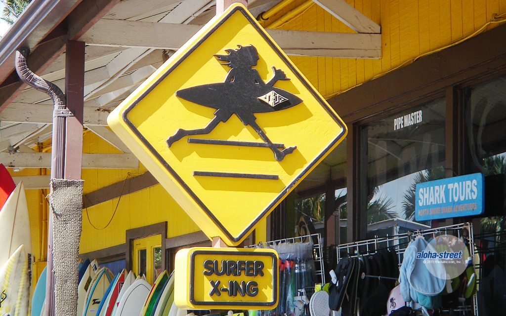 サーファー横断に注意!
