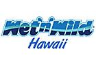 ウェット・アンド・ワイルド・ハワイ