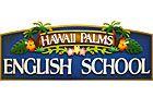 ハワイ・パームス・イングリッシュ・スクール