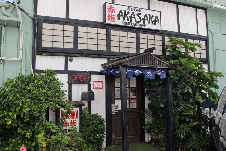 赤坂レストランの外観