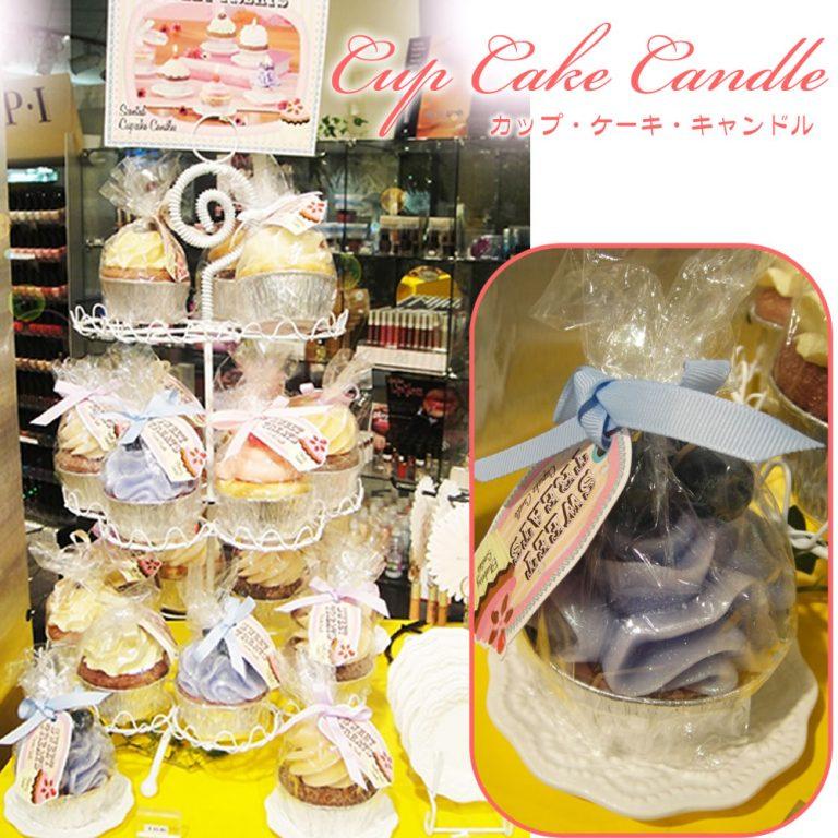かわいいカップケーキのキャンドル♪