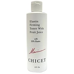 エラスチン配合で引き締め効果抜群の化粧水