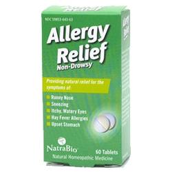 鼻水、くしゃみなどアレルギー症状を緩和♪