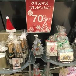 お買い得☆クリスマスギフト商品70% OFF!