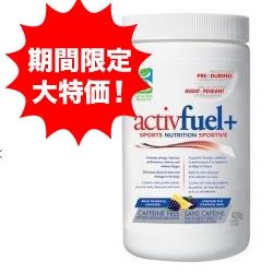 運動時のサポート☆植物ベース栄養補助食品