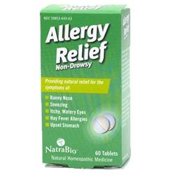 アレルギーでお悩みの方のお助けサプリ♪