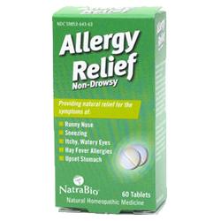 アレルギーでお悩みの方のお助けサプリ!