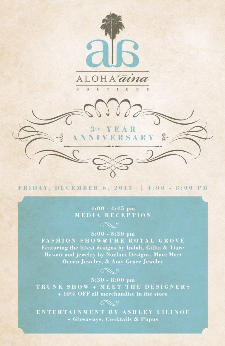 アロハアイナブティック3周年記念