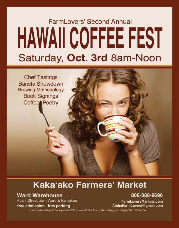 今週末はコーヒー・フェスティバル開催!