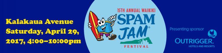 週末4/29に開催されるSpam Jam Festival!