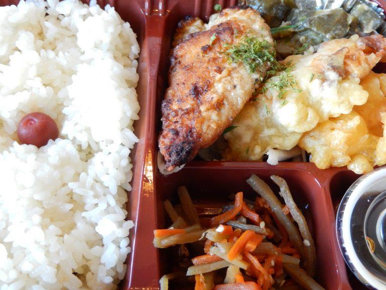 今週のお弁当 マヒマヒ(お魚)ソテー