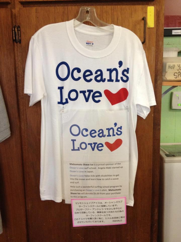 Matsumoto X Ocean's Love