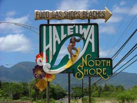 ♥ハワイで大注目、ハレイワタウンの行方?