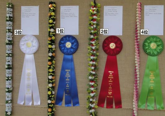 2011年リボンレイコンテスト 1位入賞