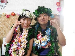ハワイに来たらココに来るといいヨ!