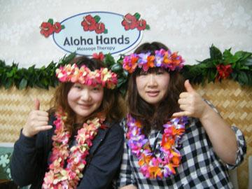 HAWAIIに来たらぜったいアロハハンズです!